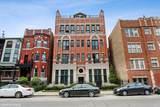 836 Fullerton Avenue - Photo 1