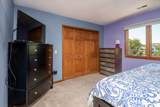 111 Old Wood Court - Photo 24