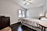 5311 Cullom Avenue - Photo 25