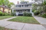511 Prairie Street - Photo 36