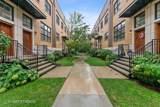 2060 Stave Street - Photo 2