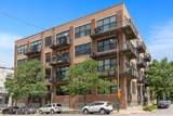 1751 Western Avenue - Photo 1