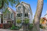 2160 Maplewood Avenue - Photo 1