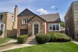 9651 Claremont Avenue - Photo 1