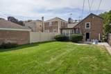 9651 Claremont Avenue - Photo 2