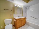 7051 Touhy Avenue - Photo 13