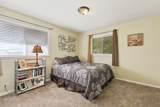 6045 Lenox Court - Photo 12