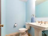 2180 Oak Hill Drive - Photo 16