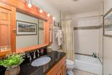 1886 Carriage Hill Road - Photo 21