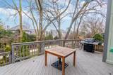 1886 Carriage Hill Road - Photo 25