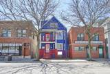 3505 Montrose Avenue - Photo 1