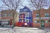 3505 Montrose Avenue - Photo 3