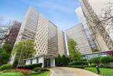 3950 Lake Shore Drive - Photo 1