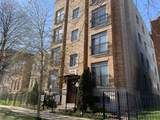 2212 Monroe Street - Photo 1