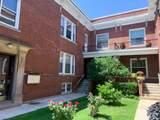 4132 Ashland Avenue - Photo 1