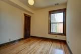 3709 Fremont Street - Photo 7