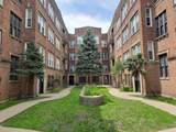 4220 Michigan Avenue - Photo 3