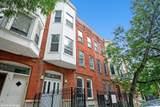 703 Ada Street - Photo 1