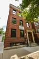 3715 Fremont Street - Photo 1