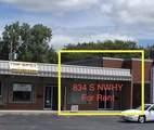 830 Northwest Highway - Photo 5