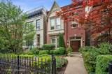 2112 Clifton Avenue - Photo 1
