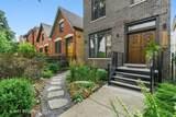 1418 Bell Avenue - Photo 3