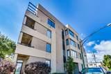 2409 Catalpa Avenue - Photo 2