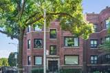 4755 Beacon Street - Photo 1