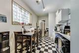 1732 Central Street - Photo 25