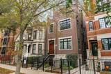 3723 Clifton Avenue - Photo 1