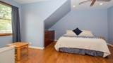 1040 Woodlawn Road - Photo 31