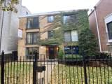 1352 Cleveland Avenue - Photo 1