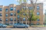 4451 Hamilton Avenue - Photo 2