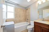 2717 Sawyer Avenue - Photo 9
