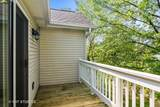 250 Ashbury Lane - Photo 17
