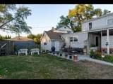 7006 Garden Lane - Photo 5