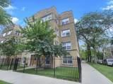 4901 Avers Avenue - Photo 1