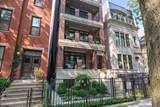 1926 Cleveland Avenue - Photo 1