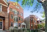 3248 Seminary Avenue - Photo 1