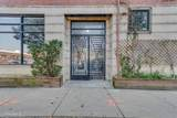 2505 George Street - Photo 2