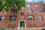 3140 George Street - Photo 1