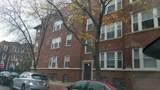 4448 Hazel Street - Photo 1
