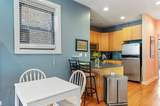 4055 Hermitage Avenue - Photo 5