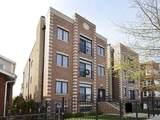 5058 Kimball Avenue - Photo 2