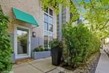 1300 Altgeld Street - Photo 1