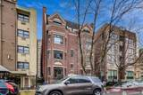 6161 Kenmore Avenue - Photo 2