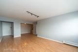 5310 Chester Avenue - Photo 8