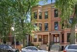 3121 Clifton Avenue - Photo 1