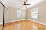 4524 Forest Avenue - Photo 12