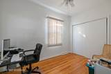 5032 Byron Street - Photo 6